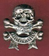 17th DCO Lancers NCO's arm badge
